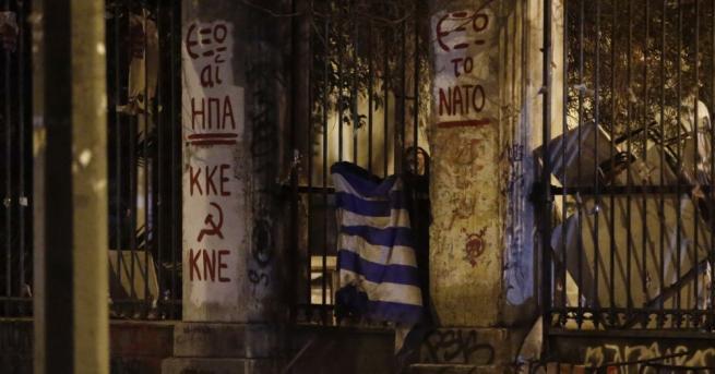 Гръцката полиция задържа 22-ма души при вчерашните стълкновения близо до