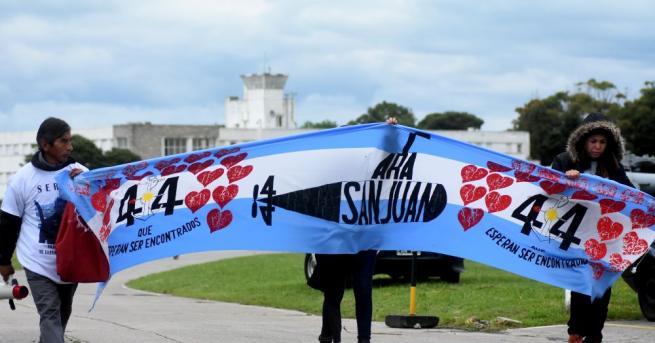 Президентът на Аржентина Маурисио Макри обяви тридневен национален траур за