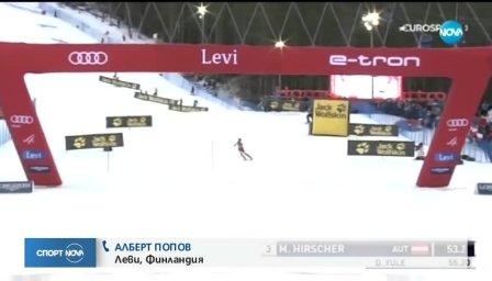 Алберт Попов: Поздравиха ме най-големите имена в ските