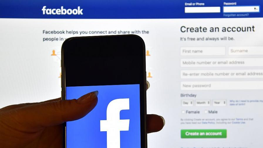 Деактивирането на Facebook прави хората по-щастливи
