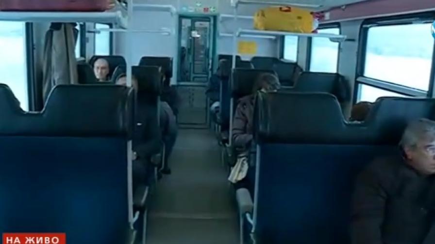 Конфликтите във влака - чести, ще има повече полиция