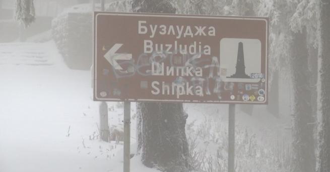 Всички републикански пътища са проходими при зимни условия, съобщиха от