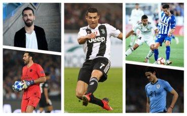 Как тези футболни звезди похарчиха първата заплата?