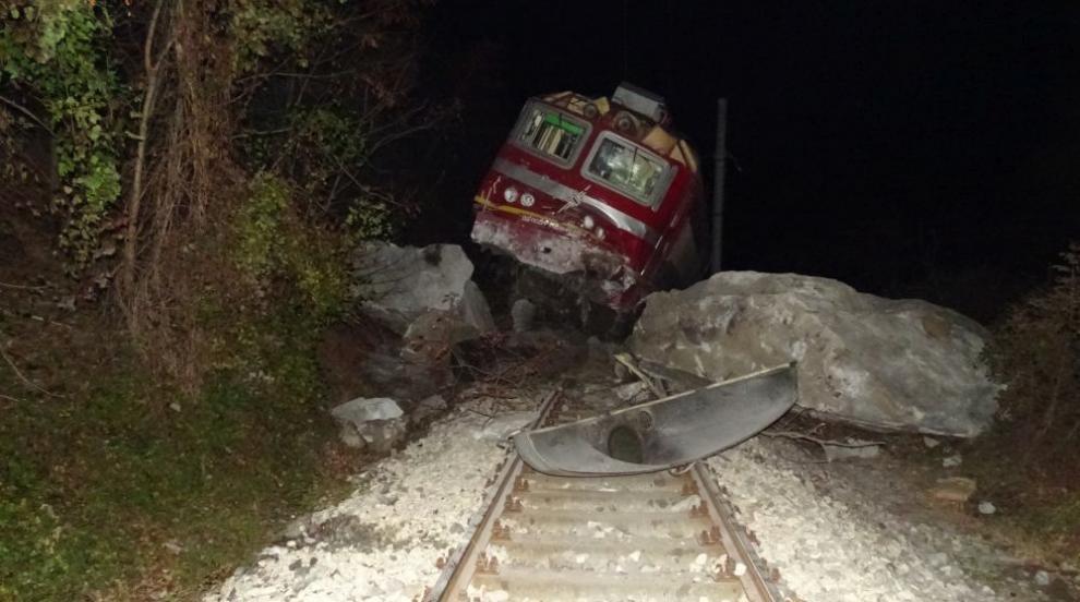 Влак дерайлира в Кресненското дефиле, четирима са пострадали