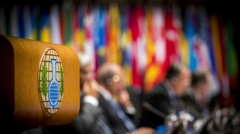 България е избрана за член на Изпълнителния съвет на ОЗХО