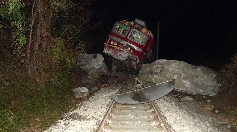 Трима остават в болница след инцидента с влак в Кресненското дефиле