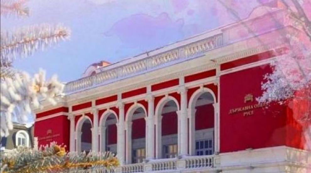 Директорът на операта в Русе: Декорите,...
