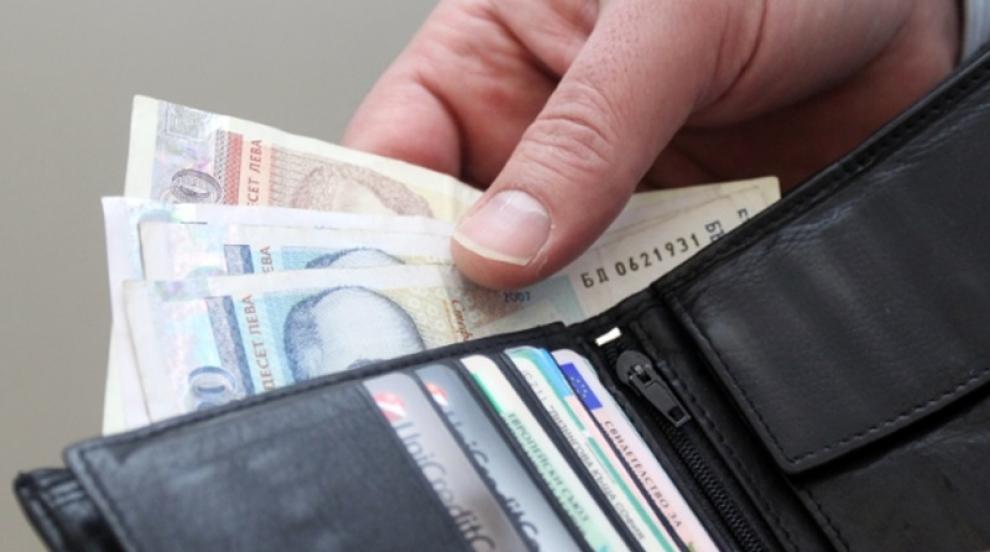 Старозагорска област е втора по средна работна заплата
