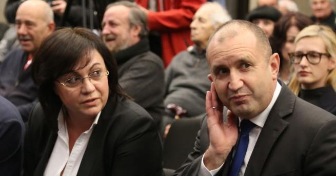 Българите ще имат достоен живот тогава, когато възпитат своите политици