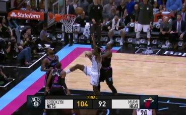 Торонто с трудна победа в НБА, Маями загуби от Бруклин