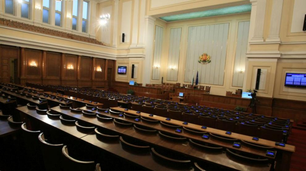 Управляващи и опозиция в сблъсък заради глобата за БЕХ (ВИДЕО)