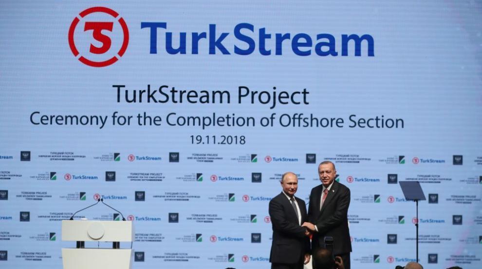 """""""Комерсант"""": Маршрутът на """"Турски поток"""" ще минава през България"""