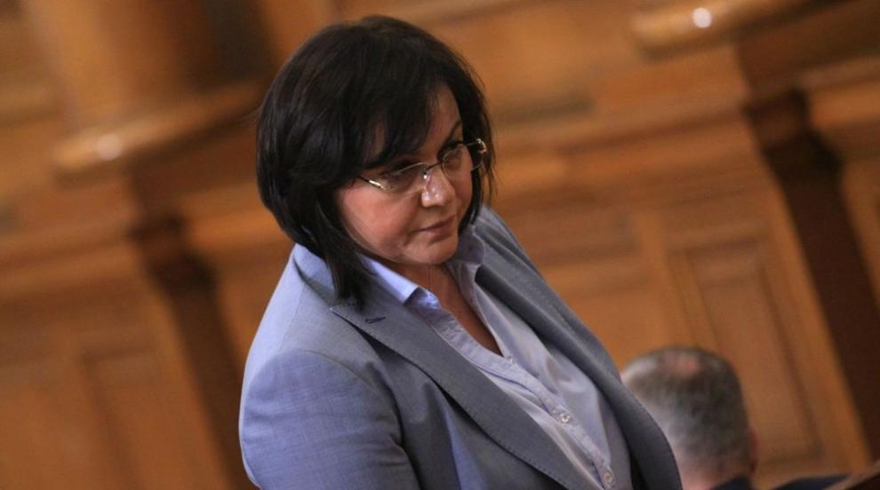 БСП няма доверие в решенията на КЕВР, иска извънредно изслушване в...