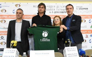 Футболни звезди идват за детски турнир на името на Проф. Д-р Лъчезар Цоцорков