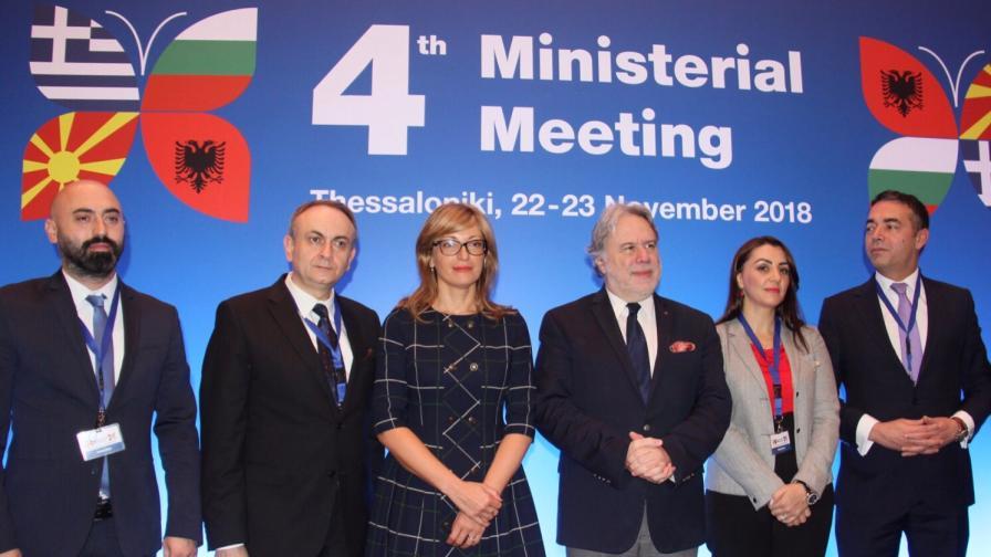 България ще помага на Албания и Македония за ЕС
