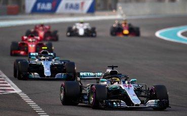 Всичко най-важно за новия сезон във Формула 1