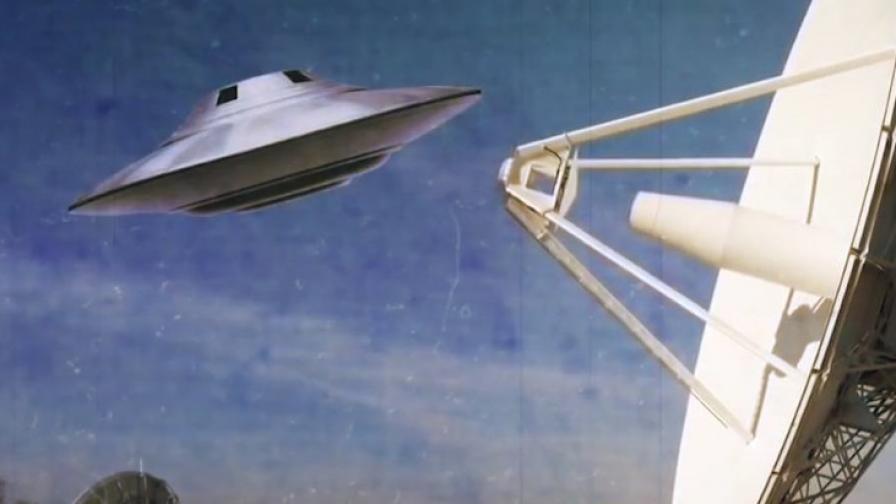 <p>Сериозни учени тръгнаха по следите на истинско НЛО</p>