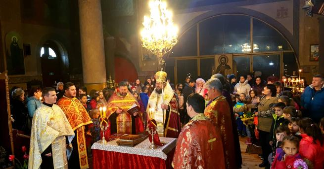 Врачанският митрополит Григорий отслужи молебен за здравето и преуспяването на