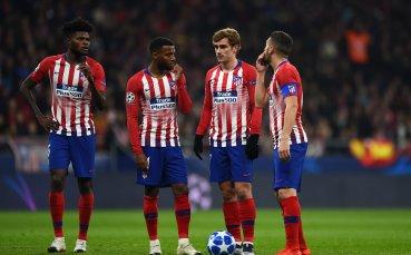 Гостуванията късат нервите на Атлетико през този сезон