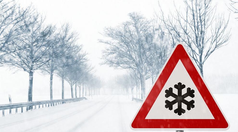 """Обилният снеговалеж блокира 40 деца в хижа """"Алеко"""" във Витоша"""