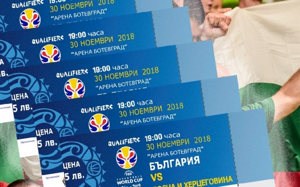 Баскетболистите се готвят за Босна, билетите са в продажба