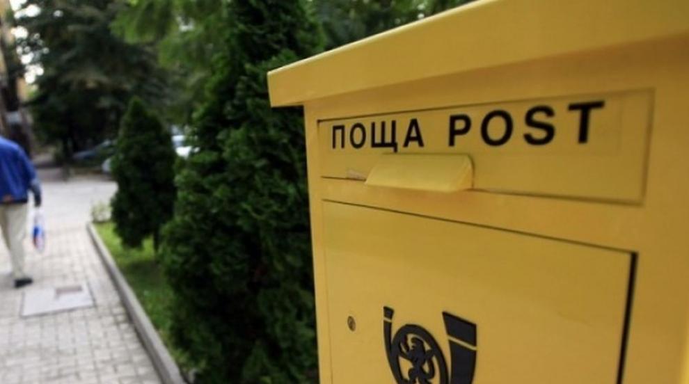 Мъж размаха нож в пощенски клон в Кърджали