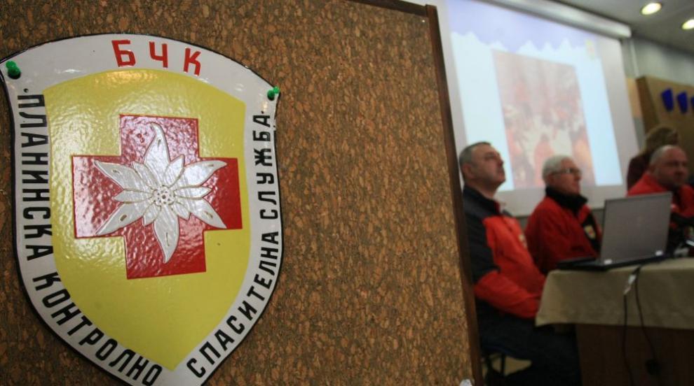 Спасиха петима македонски сноубордисти в Пирин