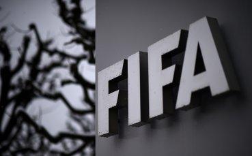 ФИФА отне домакинството на Перу за Световното първенство до 17 години