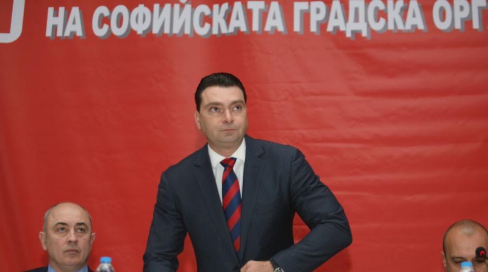 Паргов с екшън план за справяне на БСП-София с...
