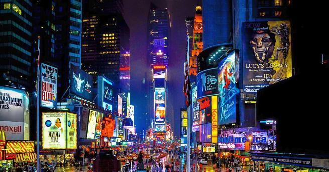 Нюйоркчанин, описан като симпатизант на ислямските екстремисти, трябваше да се