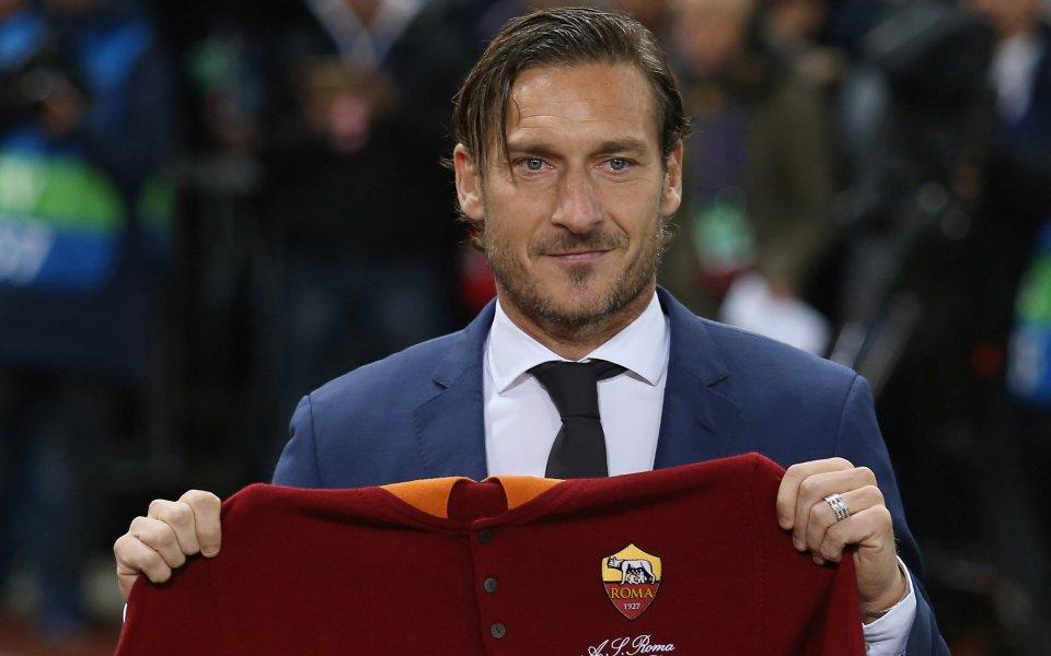 Франческо Тоти ще бъде новият спортен директор на Рома от
