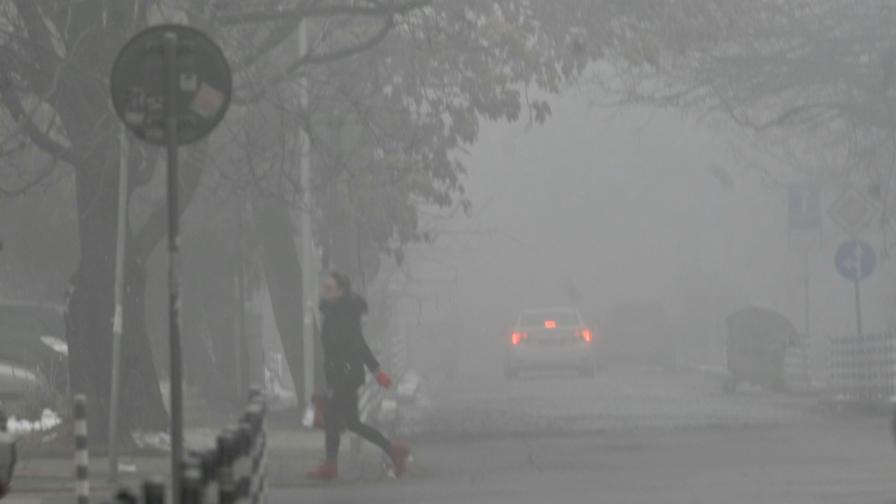 ДАНС: Мръсният въздух - риск за националната сигурност