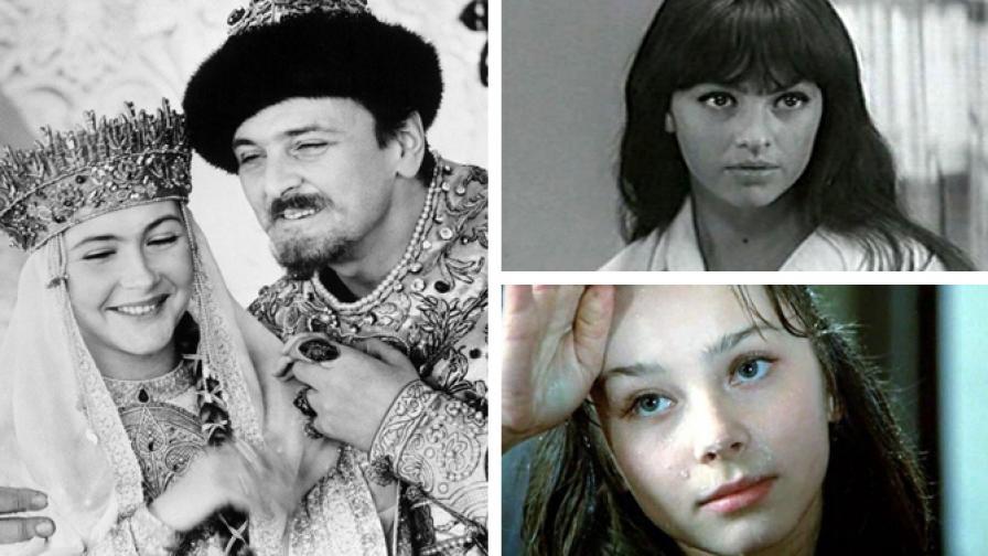 <p>Ето ги най-красивите съветски актриси</p>
