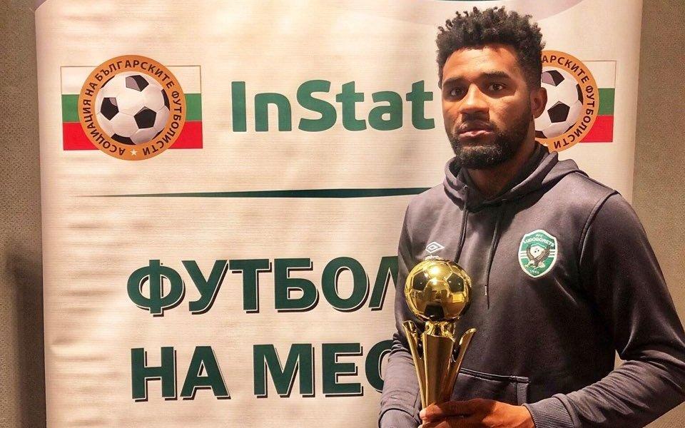 Сисиньо е Футболист №1 за ноември според индекса ИНСТАТ