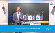 Прогноза за времето (06.12.2018 - обедна емисия)