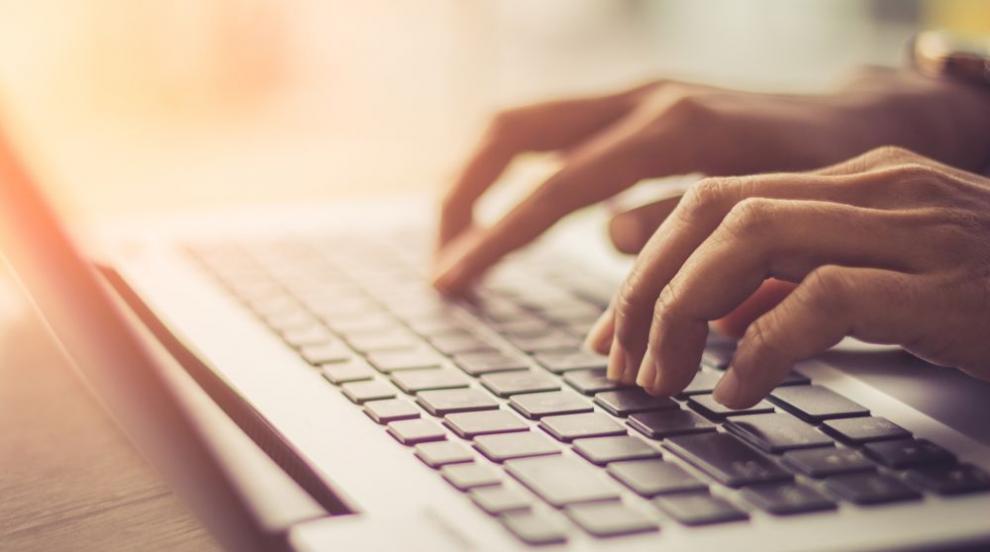 Фалшиви имейли от ЧЕЗ разпространяват вирус