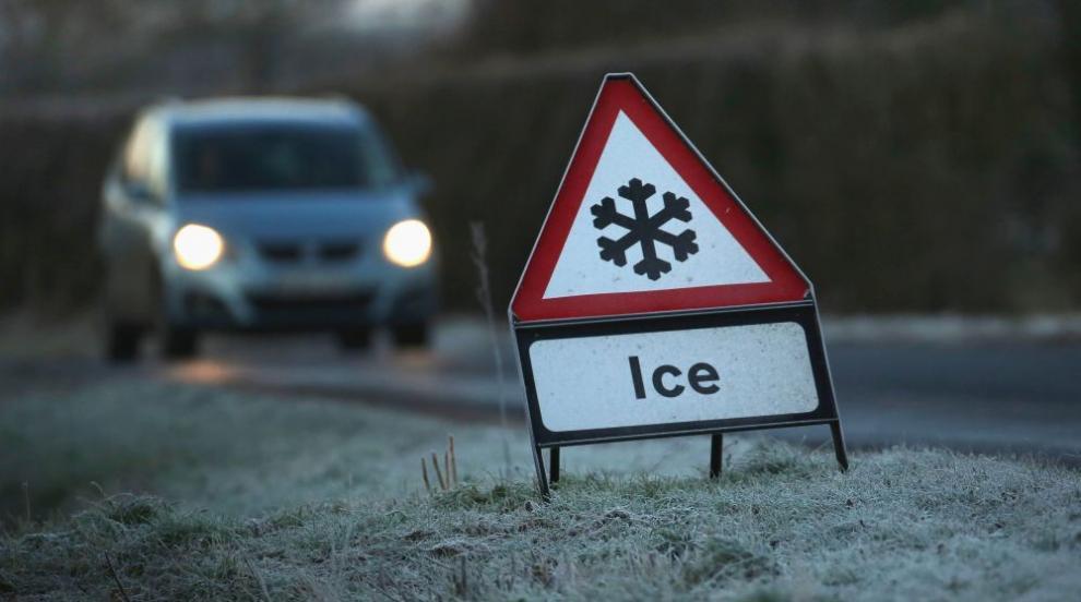 Зимата идва! Предупреждения за ниски температури