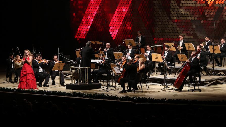 Vienna Classic Orchestra in Sofia
