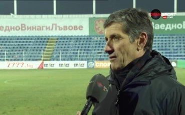 Треньорът на Верея: Честитих на момчетата за играта им