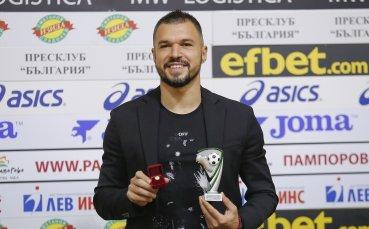 Божинов герой в специален репортаж на ФИФА