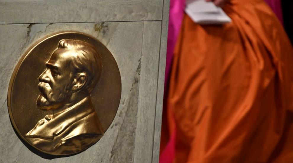 Любопитни факти за Нобеловите награди