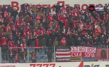 С пешеходното си темпо ЦСКА спести сили за Ботев