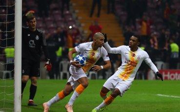 Само какъв мач в Истанбул! (видео)