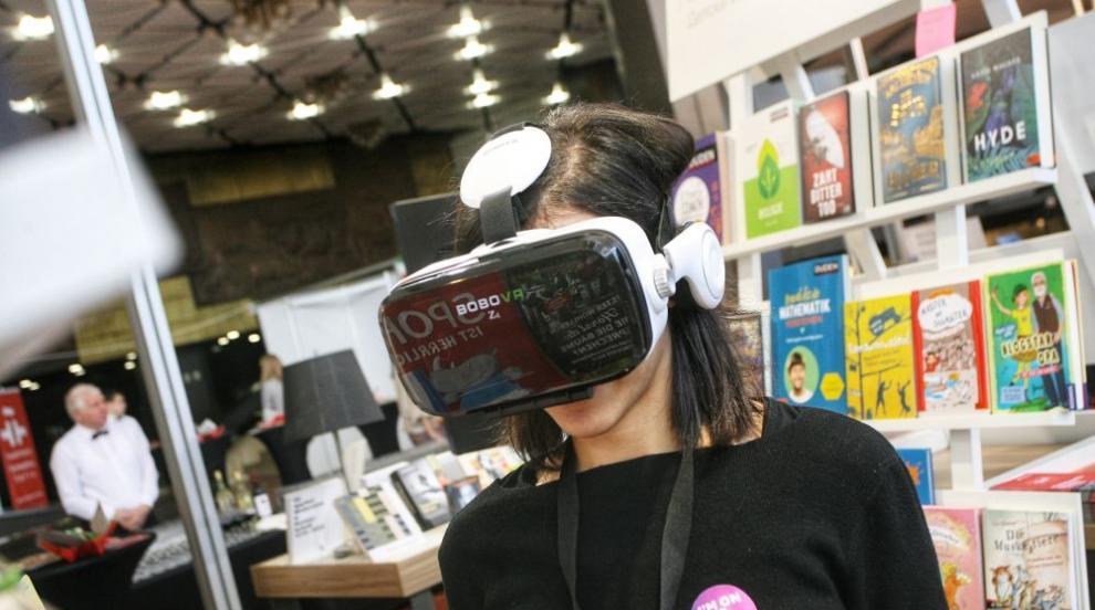 С очила за виртуална реалност: Какво преживява дете, подложено на тормоз