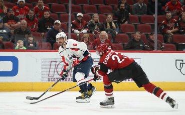 Александър Овечкин с хеттрик при успех на Вашингтон в НХЛ