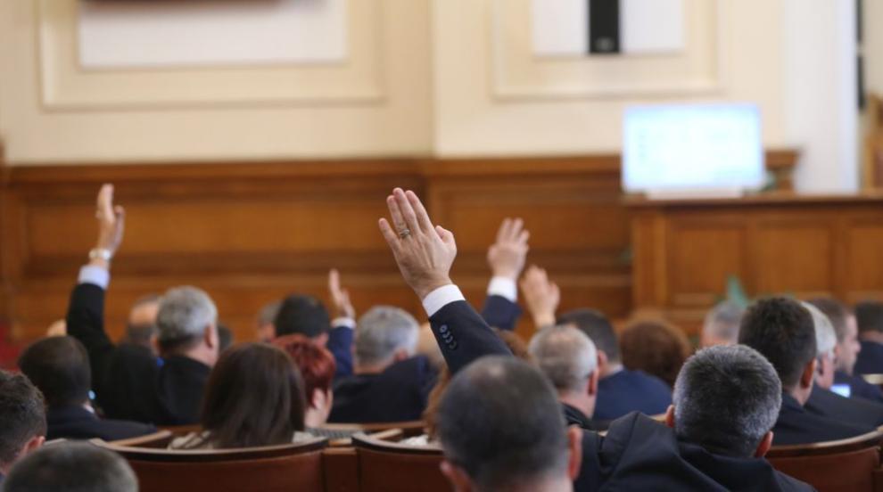 Парламентът прие на първо четене Закона за социалните услуги