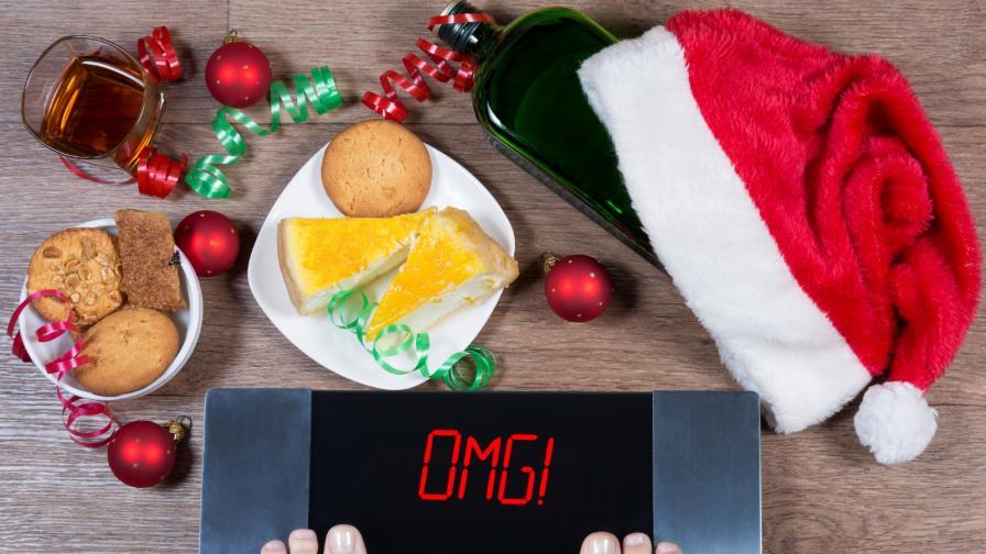 Как да се храним на Коледа, без да качим килограми?