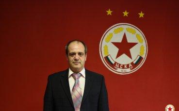 Шеф на ЦСКА черпи за рожден ден