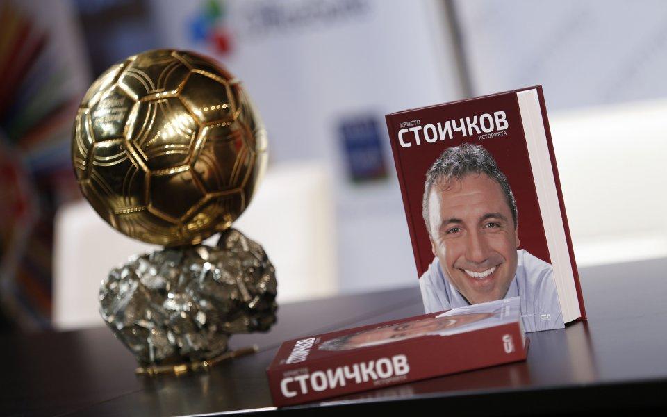 В навечерието на най-светлите празници легендата на българския футбол Христо