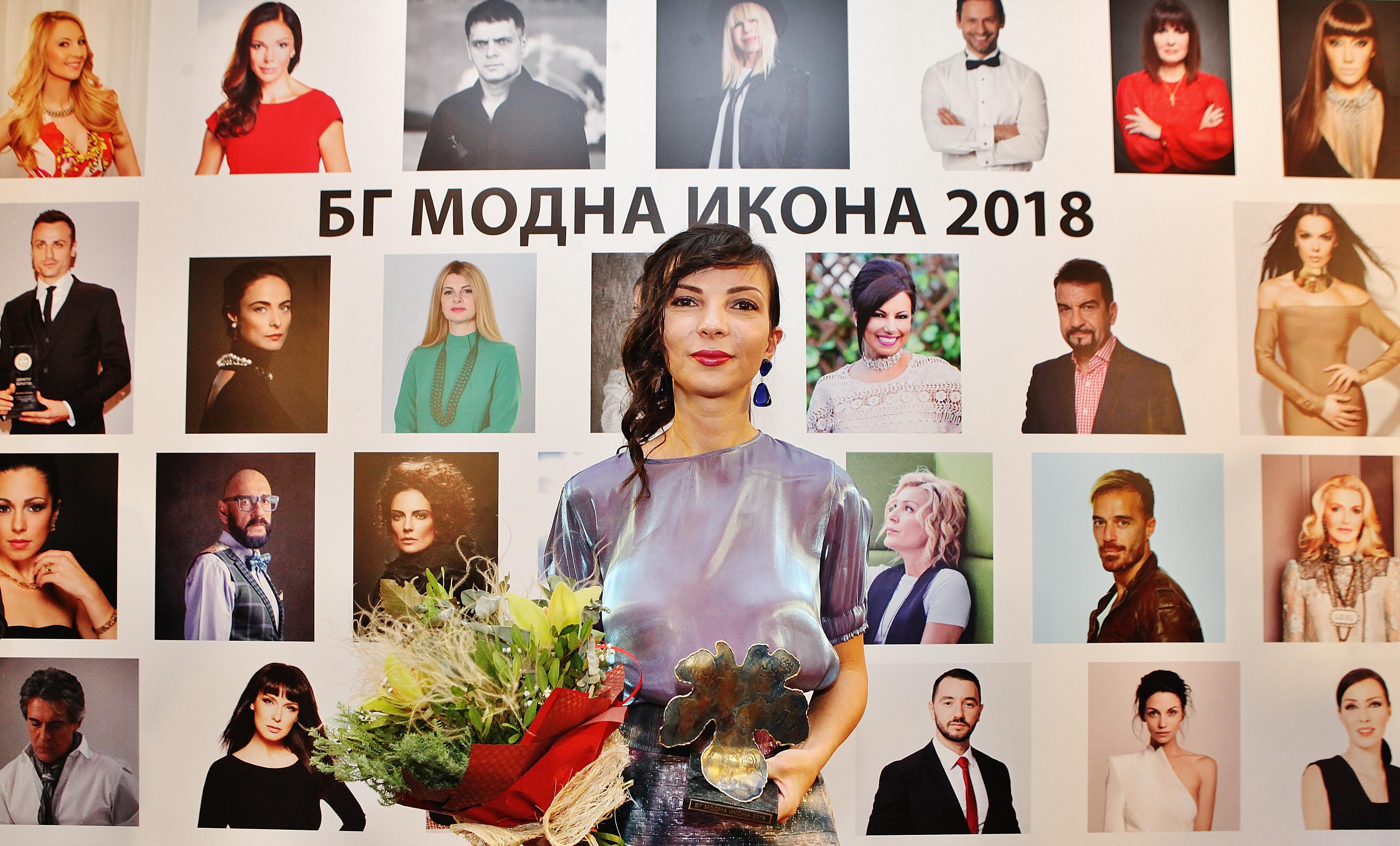 """Жаклин Вагенщайн получи приза """"БГ модна икона"""" в категория """"Култура""""."""